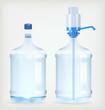 Two big bottle