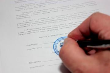 Соглашение и подписание