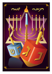 Hanukkah menorah with  candles and  dreidel