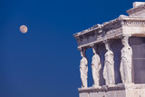 Caryatids in Erechtheum from Acropolis in Athens,Greece poster