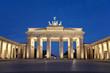 Fototapeten,berlin,brandenburger,tor,tor