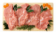 Fette di vitello - slices of veal