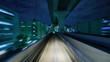 Monorail In Tokyo Japan