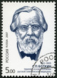 Постер, плакат: RUSSIA 2007: shows Sergey Petrovich Botkin 1832 1889