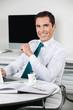 Erfolgreicher Manager am Computer