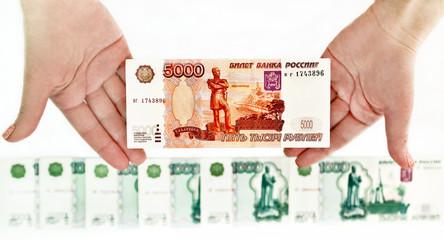 Русские деньги.