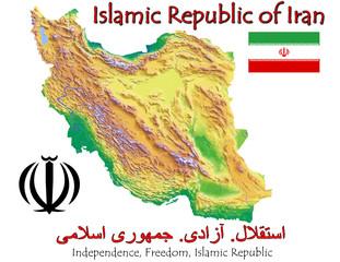 Iran Asia national emblem map symbol motto