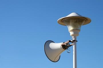 Eclairage et voix publics