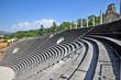 Vaison la Romaine, Haut  Vaucluse - rovine anfiteatro romano