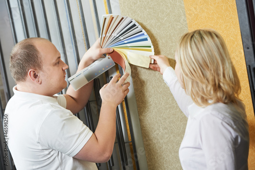 Seller and buyer matching paint color