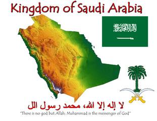 Saudi Arabia Asia national emblem map symbol motto