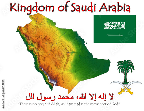Saudi Arabia Asia national emblem map symbol motto