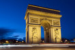 Paris, Arc de Triomphe by night