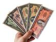Кубинские банкноты дореволюционных времен