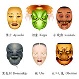 Japanese theater and festival masks, set II