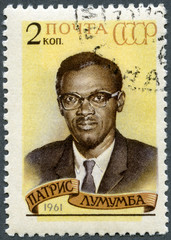 USSR - 1961: shows Patrice Lumumba (1925-1961), premier of Congo