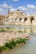 Roman Bridge on Guadalquivir River