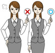 Office Lady,Correct and error