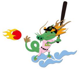 野球するドラゴン