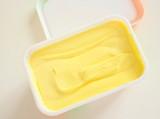 barquette de margarine,végétale