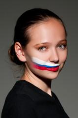 russischer fan