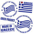 Product of Greece stamps
