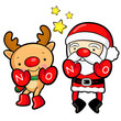 Santa Claus and Rudolph mascot the event activity. Christmas Cha