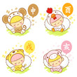 Sleeping Chickens and Monkey, Dream of Dogs and Pigs Mascot. The