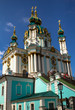 St Andrew Church in Kiev