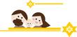 Humorvolle Cartoon-Zeichnung: Josef, Maria und Jesuskind