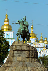 Bogdan monument in Kiev