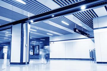 Hall Subway Station