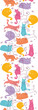 Vector Colorful Cats Vertical Seamless Pattern Ornament. Cute,