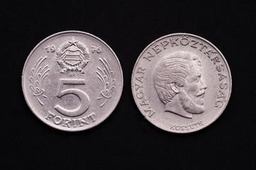 moneta da 5 fiorini ungherese