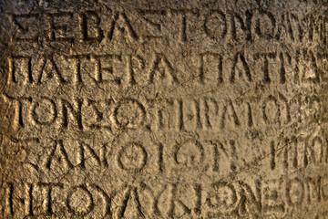 A Greek inscription carved in stone at ancient ruins