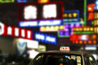Leinwandbild Motiv Taxi in Hong Kong