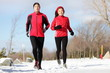 Running - runners exercising in winter