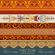 Vintage frame elements. Floral Ornament. Vector elements