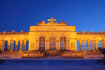 Center of Glorietta at Schonbrunn Park at winter night in Vienna
