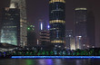 Guangzhou International Finance Center near Pearl river