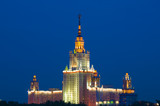 The main building of Moscow State University in Moscow, Russia