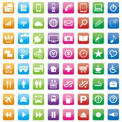アイコン・アプリ・カラフル