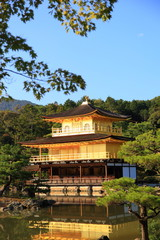 Kinkaku-ji Temple of the Golden Pavilion