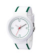 White and nice wristwatch simply but beautiful isolated