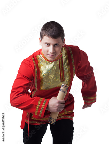 Dancer in russian costume with message