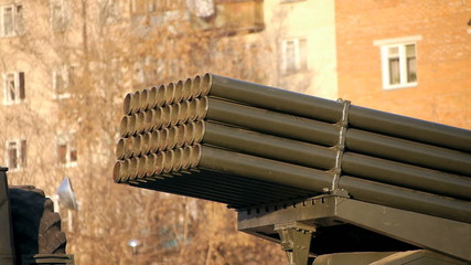 Grad Multiple-Launch Rocket System