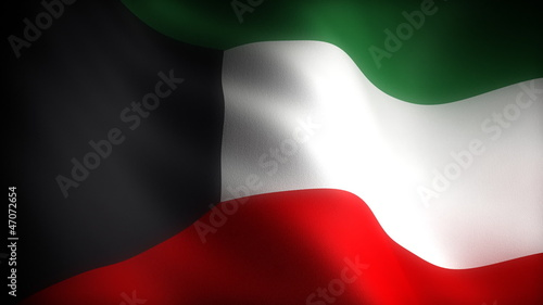 Flag of Kuwait (seamless)