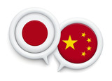 "3D icon bubbles speech "" JAPAN VS CHINA FLAG """