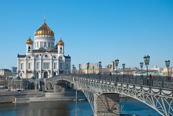 Cathedral of Christ the Savior in the morning. Moscow. Russia.