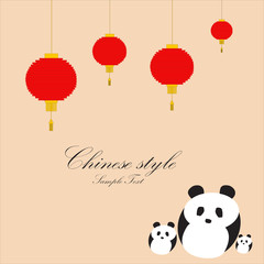 Lantern and Panda Chinese style background